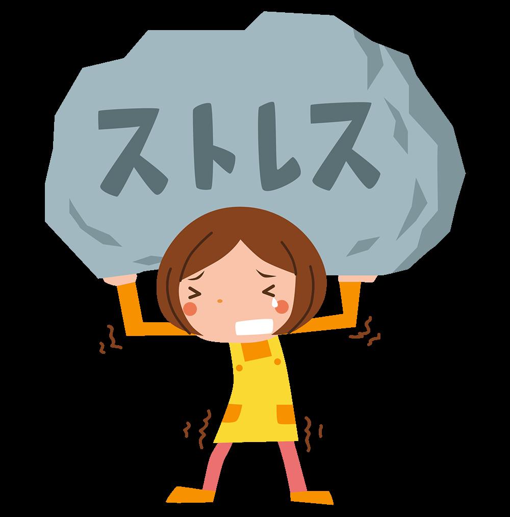 ストレスを感じる人、感じない人の違いは?