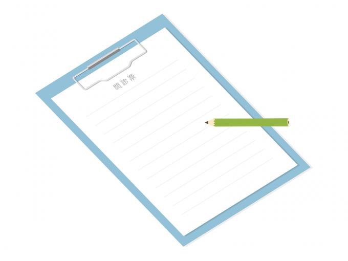 子宮頸がんの検診の流れ 1:問診票記入