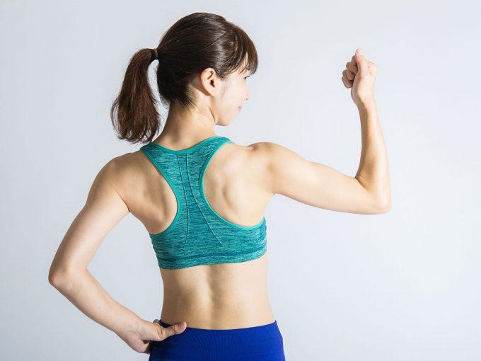 秋の冷え対策その2:筋肉を強化する