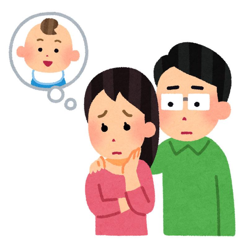 フェリチン不足による代表的不調:妊娠しづらくなる