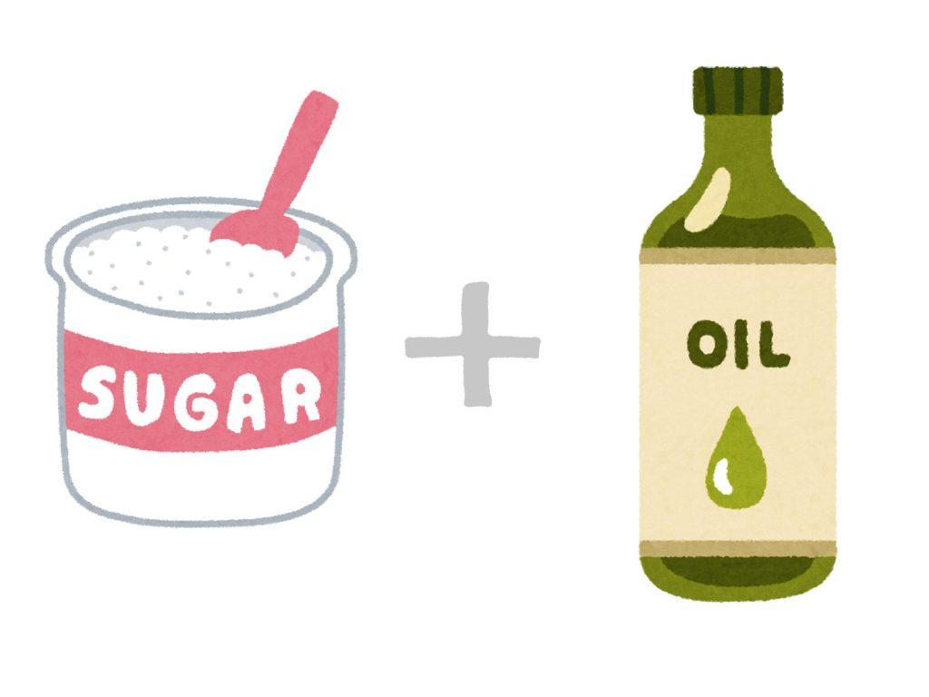 お砂糖スクラブの作り方