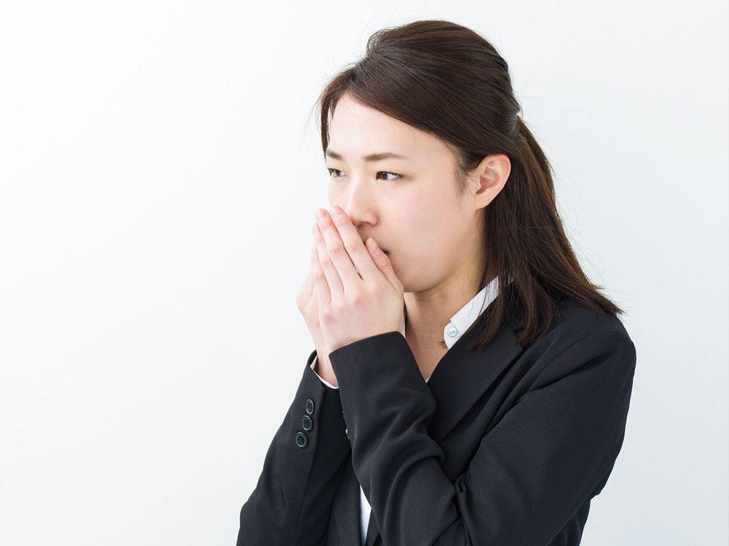 口臭が気になる!セルフチェックと3つの対策方法