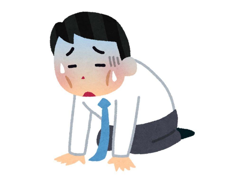 食中毒になりやすいタイプ:ストレスや体調不良による免疫の低下