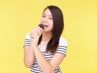 ヘルシーライフのために加えたい、歌う習慣