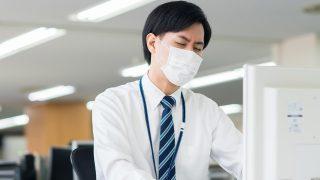 風邪かなと感じたら…早めの対処で改善を!