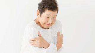 シニアの冷えには漢方医学の考え方を