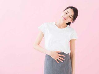 生理前の便秘…まずは、体質の見直しから!