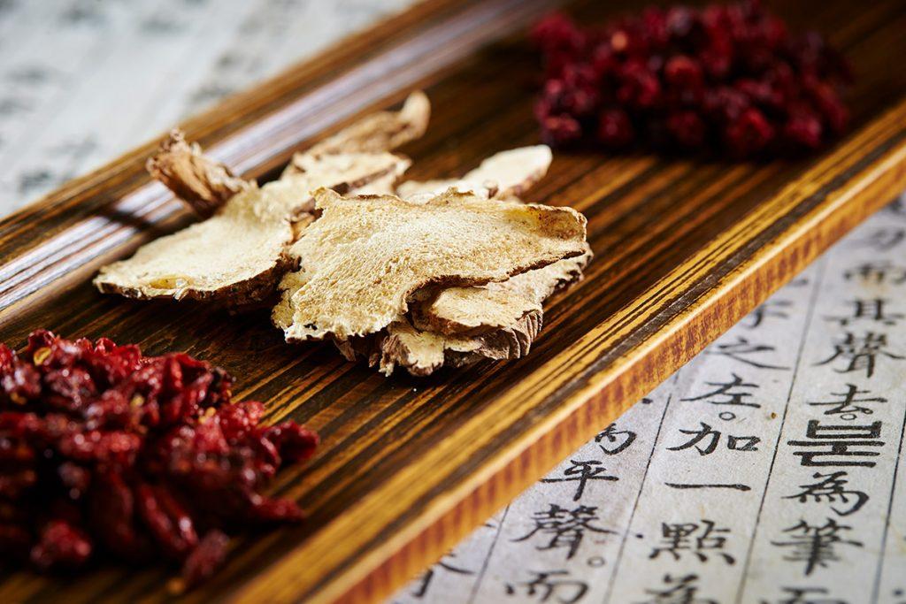 漢方医学の歴史について