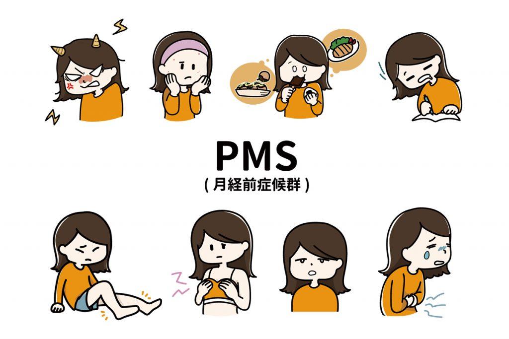 なぜPMSは起こるの?