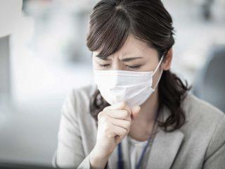 咳に敏感なコロナ禍、しっかりと対策を