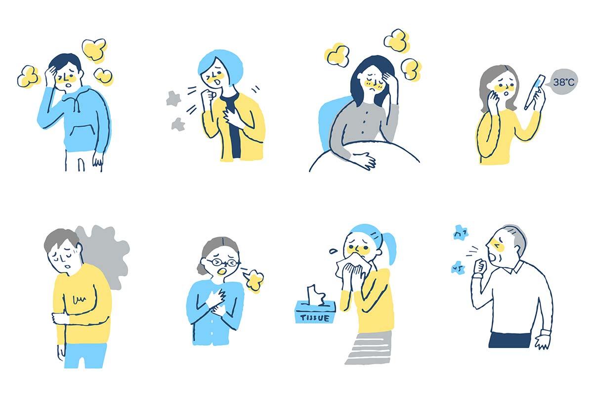 風邪を引きやすい人の特徴